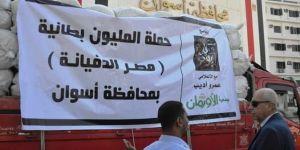 Businesswoman donates 1 million pounds to «Egypt the Greenhouse»