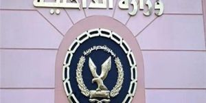What did the Interior Ministry offer within 24 hours?